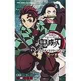 TVアニメ『鬼滅の刃』 公式キャラクターズブック 壱ノ巻 (ジャンプコミックス セレクション)