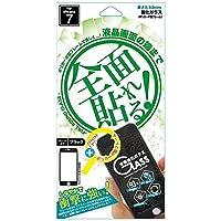 F.S.C. iPhone7 ポリカーボネートフレーム 全面強化保護 ガラス 液晶保護 フィルム ブラック Gi7-FPBK