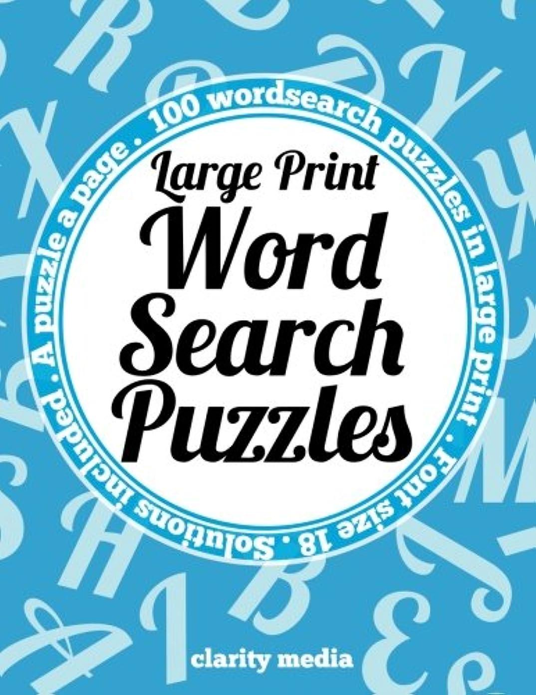 蜂無駄だ犬Large Print Wordsearch Puzzles: A book of 100 wordsearch puzzles in large print with solutions