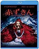 赤ずきん[Blu-ray/ブルーレイ]