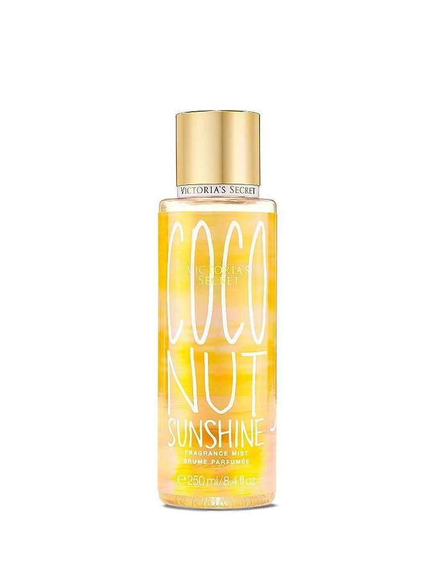 煙護衛スキー【並行輸入品】Victoria's Secret Coconut Sunshine Fragrance Mist ヴィクトリアズシークレットココナッツサンシャインミスト250 ml