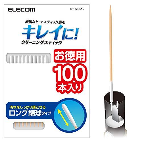 エレコム 電子タバコアクセサリ IQOS クリーニングスティック/100本り ET-IQCL1L 1個