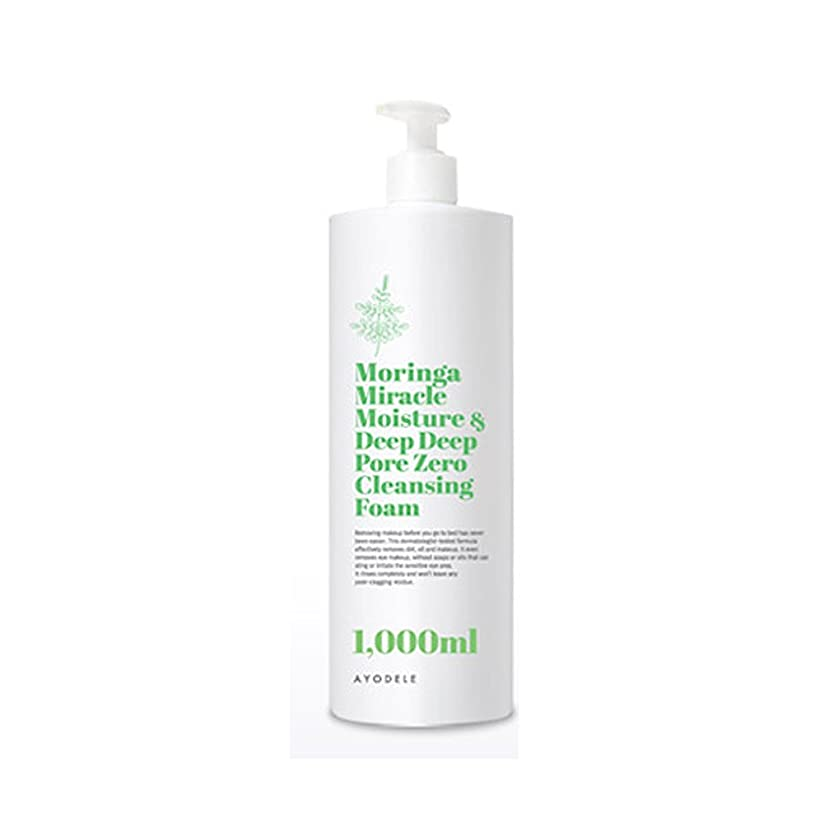 思慮のない拮抗するコース(AYODELE) アヨデル モリンガミラクルクレンジングフォームディープクレンジング 保湿 栄養 皮膚改善皮脂ケア 毛穴ケア 大容量 1000ml