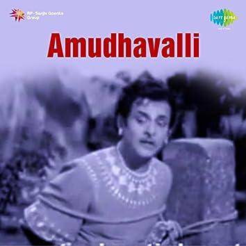 Amudhavalli (Original Motion Picture Soundtrack)