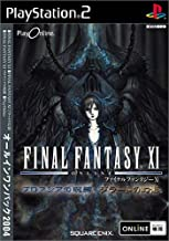 Final Fantasy XI All-In-One Pack 2004 [Japan Import]