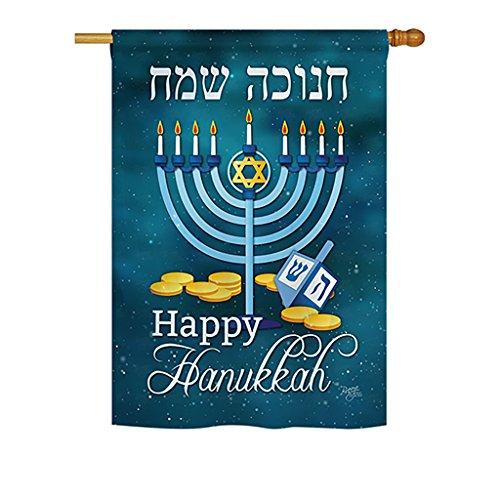 Breeze Decor - Happy Hanukkah Winter - Seasonal Hanukkah Impressions Decorative Vertical House Flag 28' x 40' Printed In USA