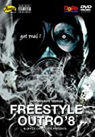 FREESTYLE OUTRO'8 DVD