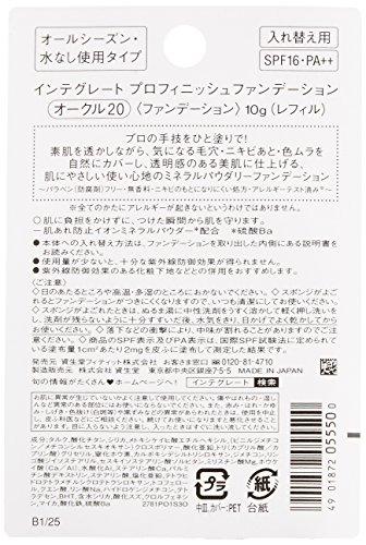 総合2位:資生堂インテグレート『プロフィニッシュファンデーション』