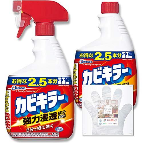 【Amazon.co.jp 限定】【まとめ買い】 カビキラー カビ取り剤 特大サイズ 本体 1000g + つけかえ用 1000g お掃除手袋つき