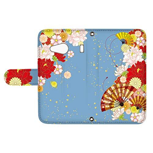 スマQ Qua phone PX LGV33 国内生産 カード スマホケース 手帳型 LG エルジー キュアフォン ピーエックス 【B.ブルー】 和風 扇子 花柄 お花 ami_vc-533_sp