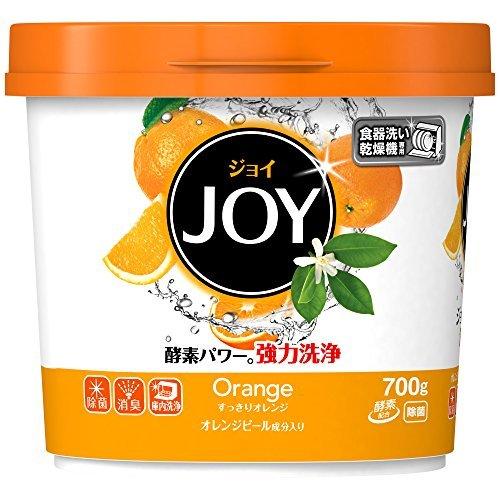 ハイウォッシュジョイ オレンジピール 700g ×6個セット
