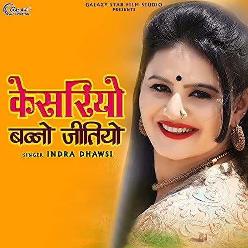Indra Dhawsi