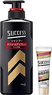 【Amazon.co.jp限定】 サクセス シャンプー ボリューム アップ タイプ 本体 350ml + おまけ付き 洗うだけで 根元 から立ち上げ 毛量感 のある印象に 350ミリリットル (x 1)
