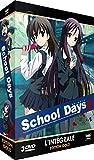 School Days コンプリート DVD-BOX (全12話+OVA1話, 330分) スクールデイズ アニメ [DVD] [Import]