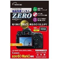 (11個まとめ売り) エツミ デジタルカメラ用液晶保護フィルムZERO Canon EOS 6D Mark専用 E-7360