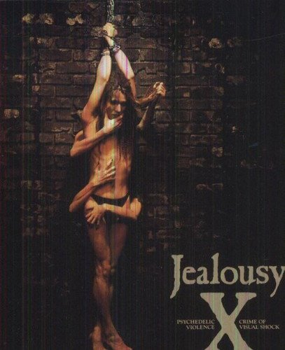 [画像:Jealousy (Bonus CD) (Spec)]