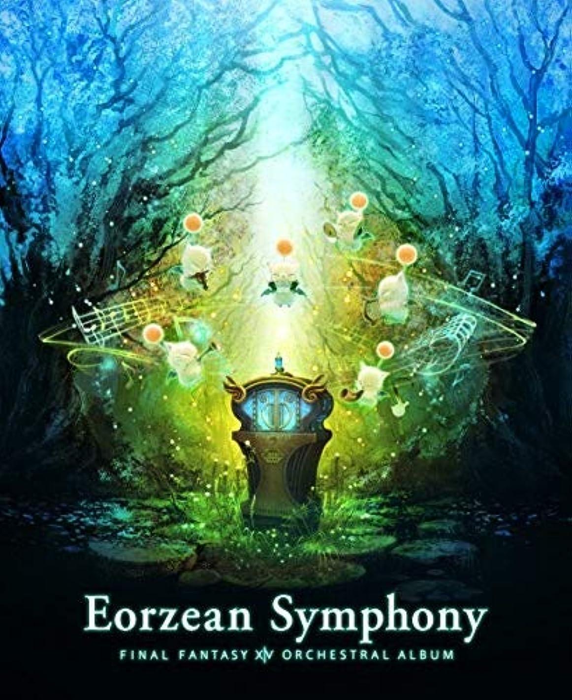 Eorzean Symphony: Final Fantasy XIV (Original Soundtrack)