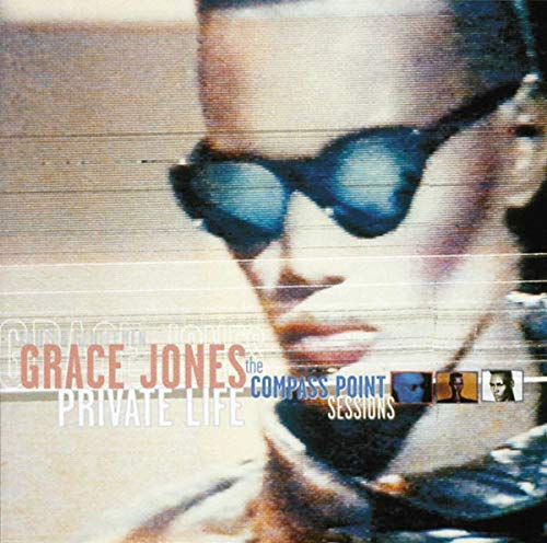 Private Life: Compass Point Sessions (2 CD)