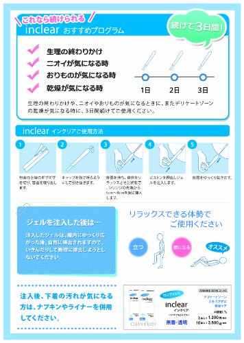 ハナミスイ『インクリア10本入』