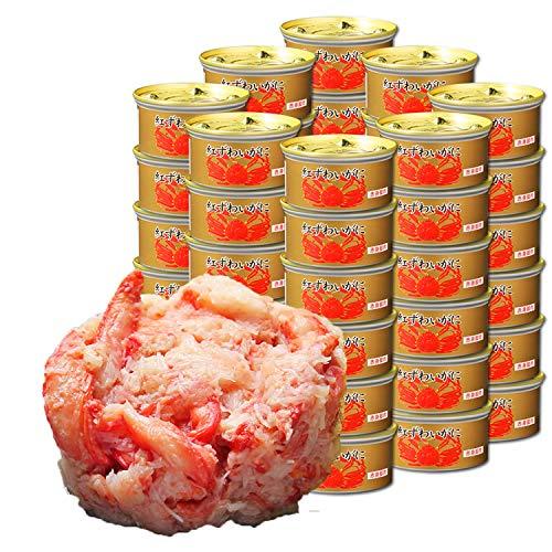 マルヤ水産 紅ずわいがに 赤身脚肉 缶詰 (75g) (48缶入)