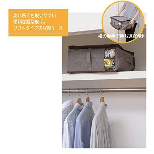 山善(YAMAZEN)クローゼット用収納シリーズ窓付き収納ボックス上棚用YTC-CLCM