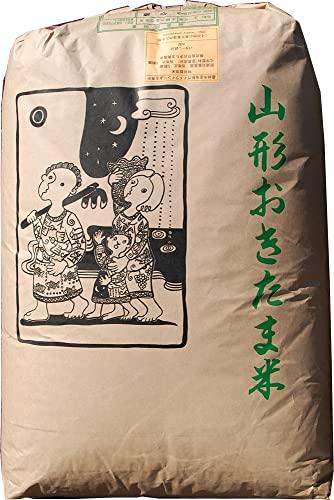 【新米】玄米 2kg 山形 つや姫 レターパックプラス (3分づき米に)