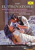 Verdi: Il Trovatore [DVD] [Import]