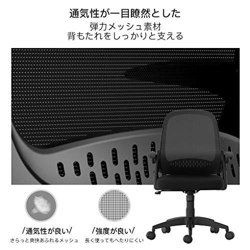 Hbada椅子オフィスチェアデスクチェアイス跳ね上げ式アームレストコンパクト約120度ロッキング360度回転座面昇降強化ナイロン樹脂ベースシリンダーカバーがない