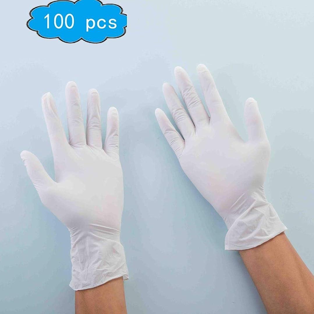 ワーム九すなわち使い捨て手袋 - 白、厚めのバージョン、ニトリル手袋、パウダーフリー、試験、無菌、中、100箱、手と腕の保護 (Color : White, Size : L)