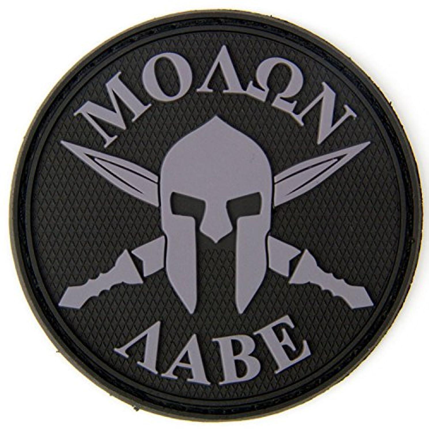 3V Gear Molon Labe - Come and Take Them Patch