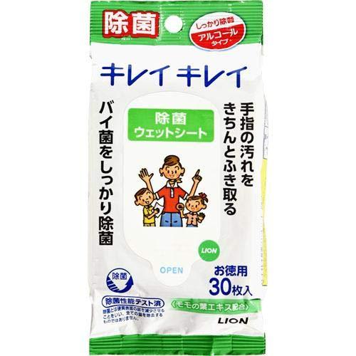 キレイキレイ 除菌ウェットシート アルコールタイプ 30枚