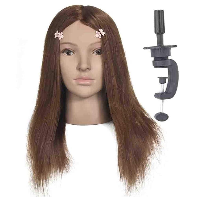 うるさいなぜなら素朴な100%本物の髪型モデルヘッド花嫁ヘアエクササイズヘッド金型理髪店学習ダミーヘッドはパーマ毛髪染料することができます