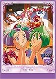 ウェディングピーチDX[DVD]