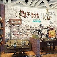 写真の壁紙3D立体空間カスタム大規模な壁紙の壁紙 若者の壁の装飾リビングルームの寝室の壁紙の壁の壁画の壁紙テレビのソファの背景家の装飾壁画-450X300cm