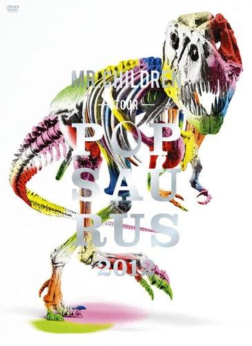 LIVE DVD Mr.Children TOUR POPSAURUS 2012