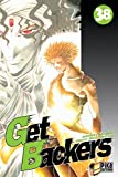 Get Backers - Tome 38