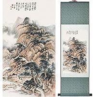 Zhangdaqian山と川の絵画中国の巻物の絵画風景画の絵画家の装飾の絵画