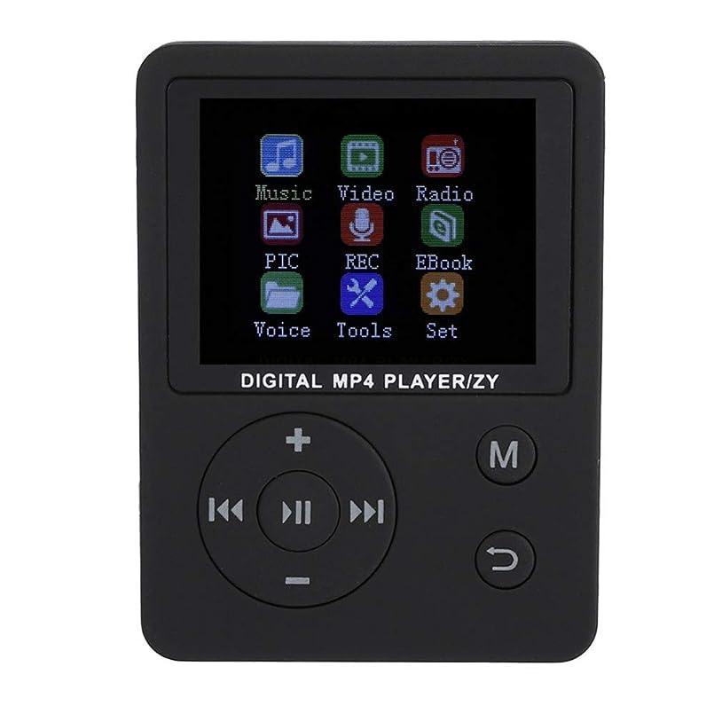 フリンジ非武装化取得するURON携帯型ミニ1.8インチデジタルMP4プレーヤーは、録音、ビデオ、写真、電子書籍リーダー機能を備えており、イヤホンでTF/Micro SDカード内のMP3音楽とFMラジオを聞くことができます。充電電池を内蔵しています。(黒/丸ボタン)