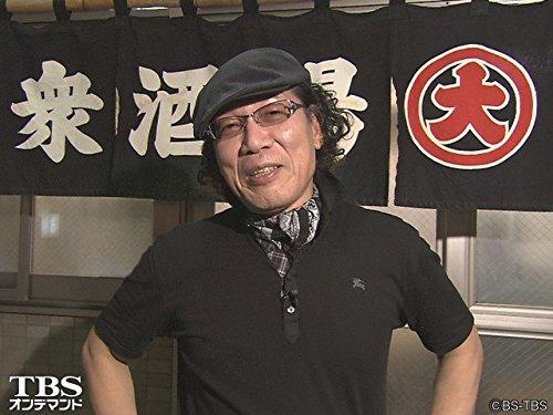 #444 京急川崎「大衆酒場食堂丸大ホール本店」