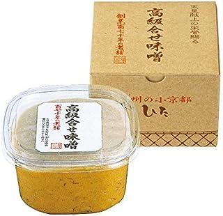 天皇献上の栄誉を賜る 日田醤油の高級合せ味噌 750g / お中元 お歳暮 父の日 母の日 ギフト