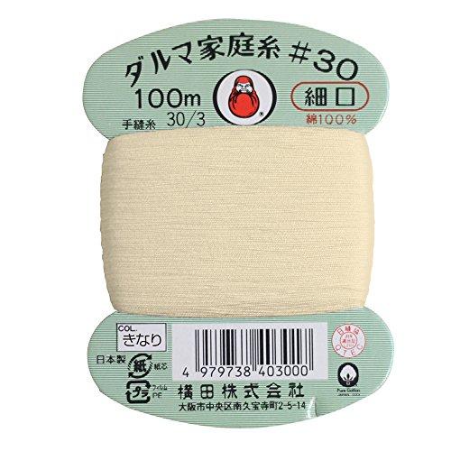 横田 ダルマ 家庭糸 手縫い糸 30番手 細口 col.きなり 100m 01-0130