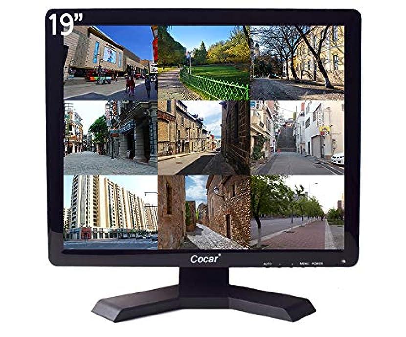 ブッシュ自分を引き上げるリム19インチ CCTV モニター VGA HDMI AV BNC、4:3 HDディスプレイ(LED バックライト)LCD 安全スクリーン USB ドライブプレーヤー付き 家庭/店舗用監視カメラ STBセットトップボックス PC または他のビデオ設備 1280x1024解像度 内蔵スピーカー オーディオ入力/出力 Cocar