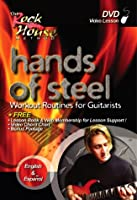 Rock House: Hands of Steel - 2nd Edition [DVD]