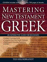 Mastering New Testament Greek on CD-ROM: An Interactive Guide for Beginners (Greek Edition)