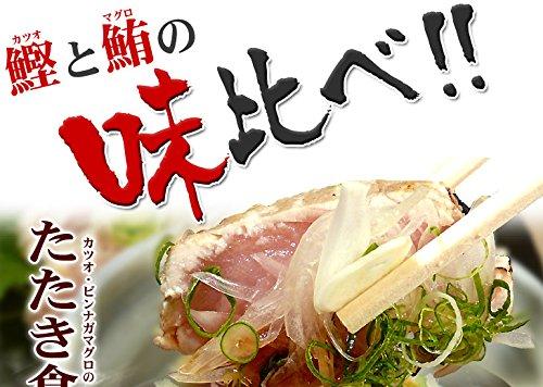 鮪と鰹のタタキ食べ比べセット2節【6、7人前】【海洋深層水塩付】【塩たたき】タレ付