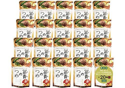 無添加 冨貴のつゆ ・ ごま味噌 豆乳 180g×20個 ★ 宅配便 ★ 賞味期限※製造日より:270日 ★ごま味噌 担々麺 や ごま味噌豆乳鍋など、手軽に作れるスープです。ラー油や豆乳などで辛くもまろやかにも調整できます。手軽に使えるぶっかけつゆの胡麻味