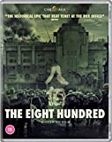 The Eight Hundred [Blu-ray] image