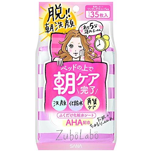 ズボラボ 朝用ふき取り化粧水シート 35枚