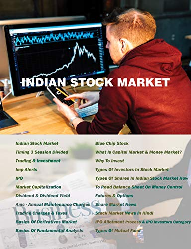 Indian Stock Market: LEARN FUNDAMENTALS IN EASY WAY