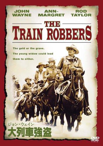 Train Robbers [DVD-AUDIO]